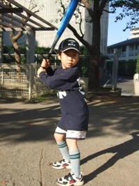 野球選手になりたい!