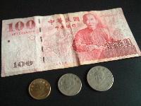 台湾のお金 元(NT$)