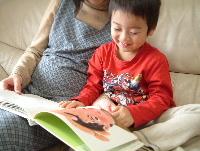 「すき ときどき きらい」を読むしゅんちゃん