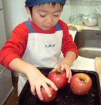 焼きりんご レシピ3