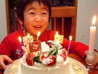 クリスマスの旗 クリスマスケーキに飾る!