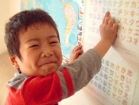 ひらがな・カタカナ練習生活術シート(カラフル)を壁に!