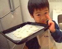 オーブンで焼きまーす