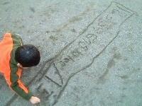 公園で、どんどん数字を書くしゅんちゃん