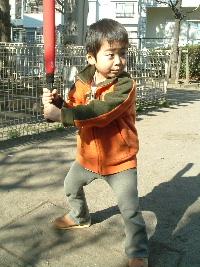 野球選手を目指して!