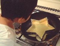 星型のホットケーキを作ろう!
