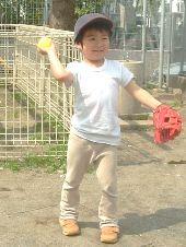 親ばか親子のキャッチボール 「目標は大リーグ野球選手!」