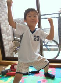 しゅんちゃん、ラジオ体操1