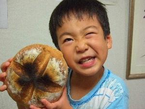 これ、ばつパン?