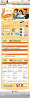 NHK0.jpg