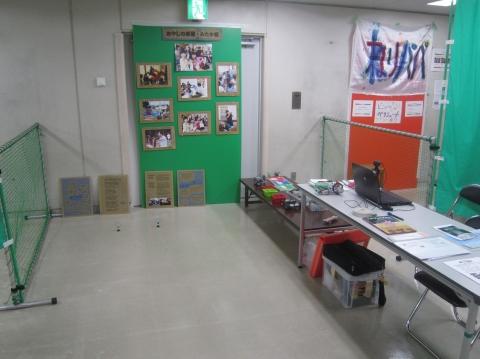 20111105おとうさんのあそび市1