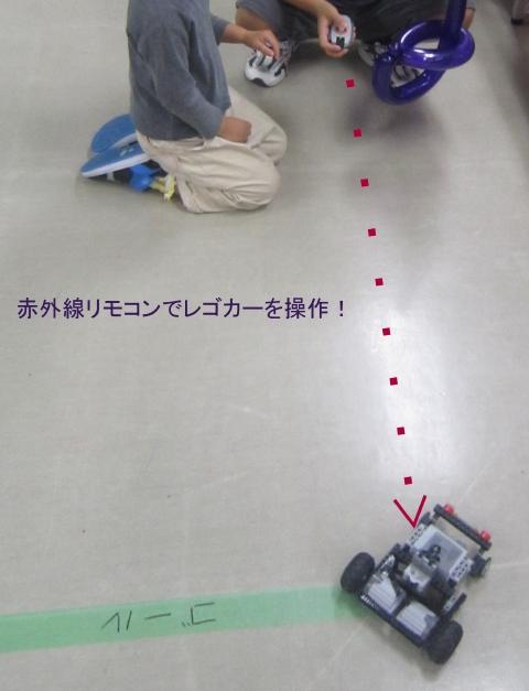 20111105おとうさんのあそび市4
