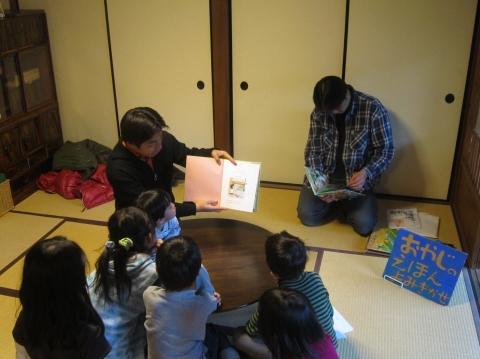 20111211読み聞かせ2