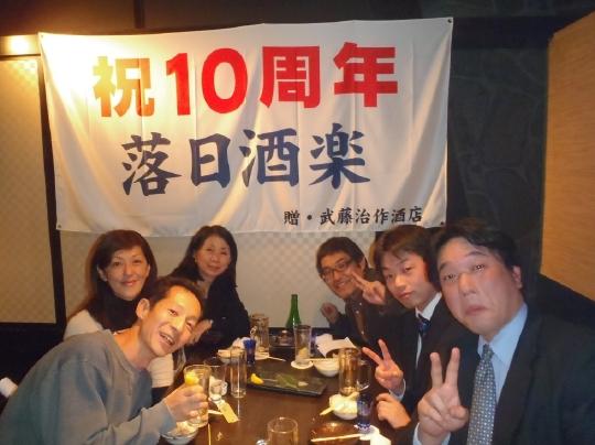 20111227望年会3