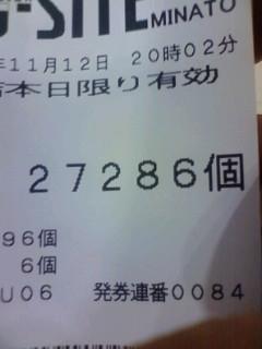 081112_200402.jpg