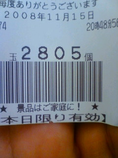 081115_205145.jpg