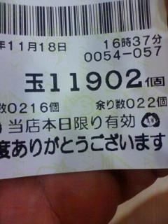 081118_165459.jpg
