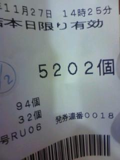 081127_142640.jpg