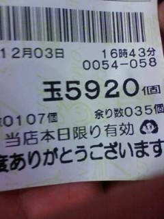 081203_170311.jpg