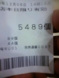 081206_141801.jpg