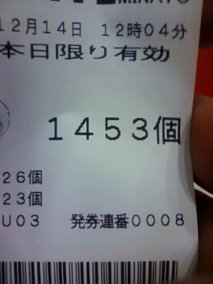 081214_120633.jpg