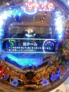 081224_154932.jpg