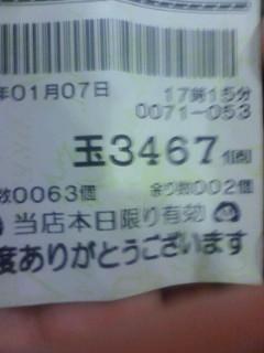090107_172721.jpg