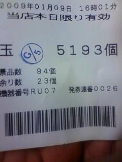 090109_160310.jpg