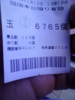 090112_132222.jpg