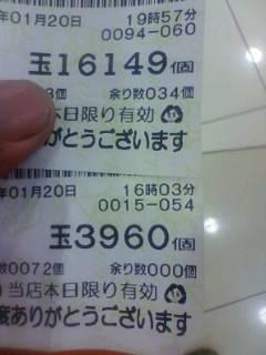 090120_200445.jpg