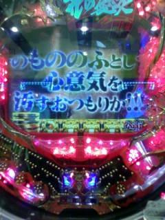 090124_183010.jpg