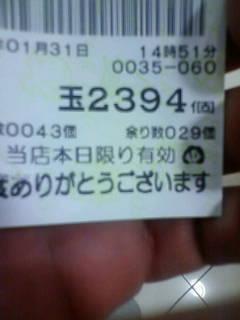 090131_150038.jpg
