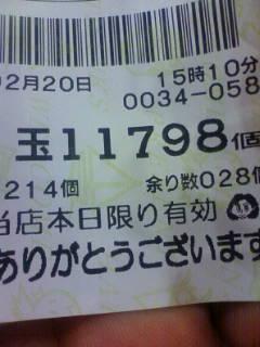 090220_151249.jpg
