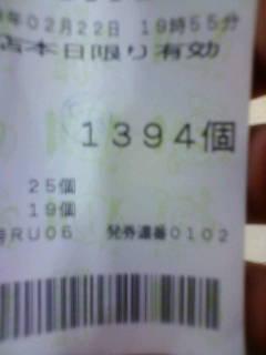 090222_195724.jpg