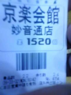 090302_164426.jpg