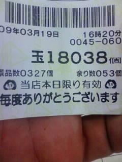 090319_162651.jpg