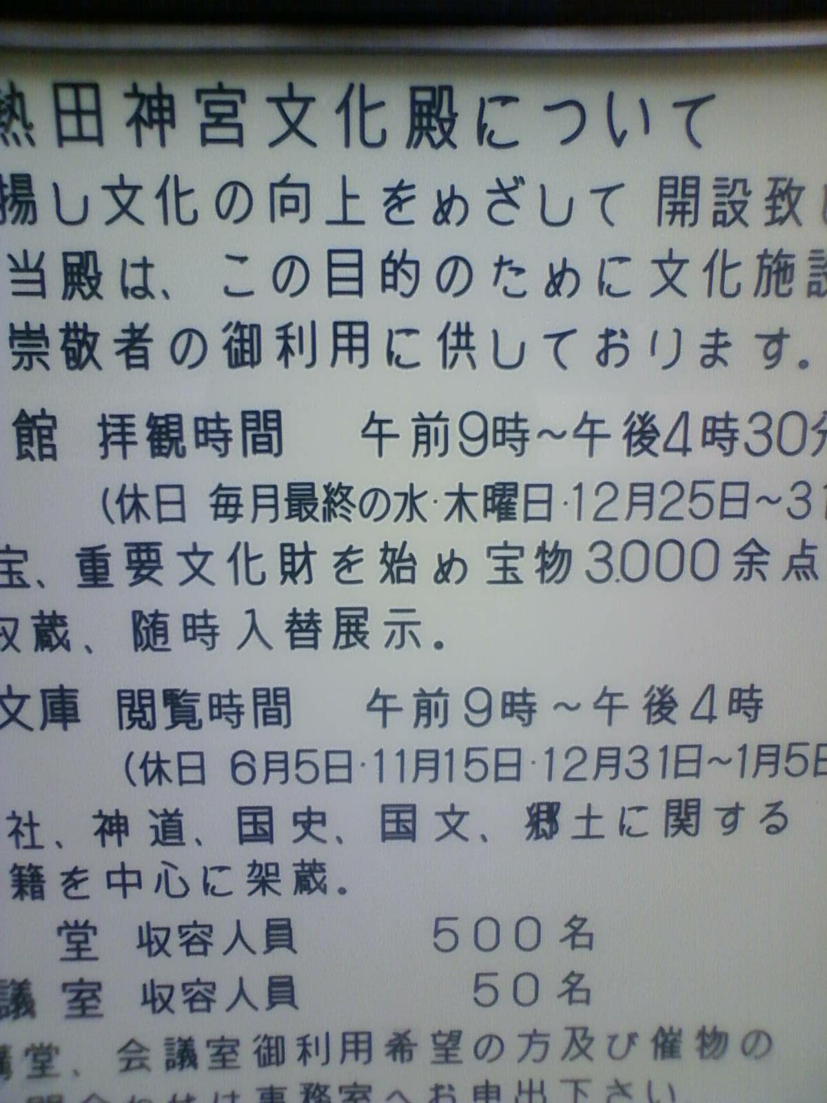 090401_093700_001.jpg