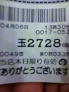 090406_133418.jpg
