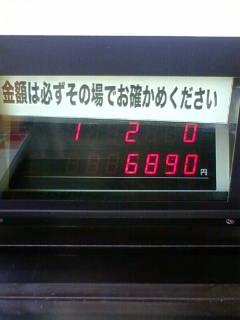 090410_174906.jpg
