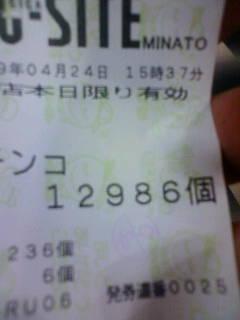 090424_154059.jpg