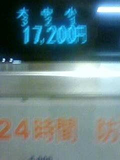 090511_221745.jpg