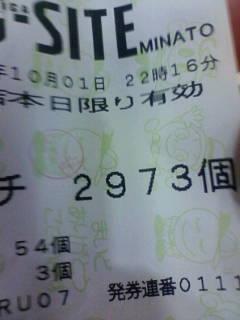 091001_221809.jpg