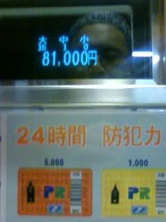 091006_192842.jpg