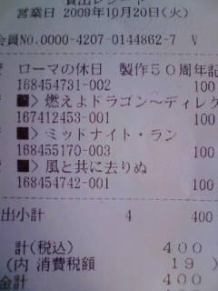 091020_151057.jpg
