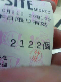 091021_201303.jpg