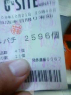 091021_205122.jpg