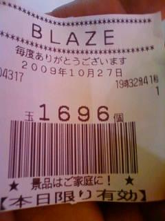 091027_193747.jpg