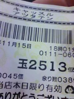 091115_180132.jpg