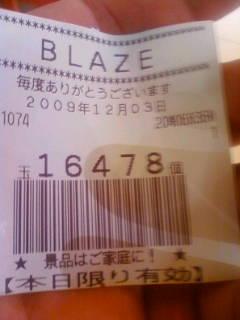 091203_201126.jpg