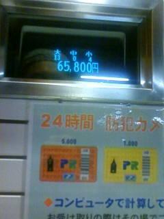 091203_201234.jpg